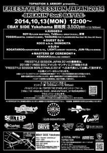 Freestyle Sessions, Breakdance, Japan, Breakers